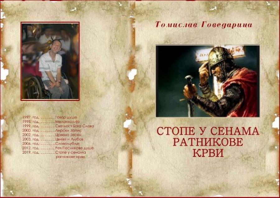 Promocija knjige STOPE U SENAMA RATNIKOVE KRVI